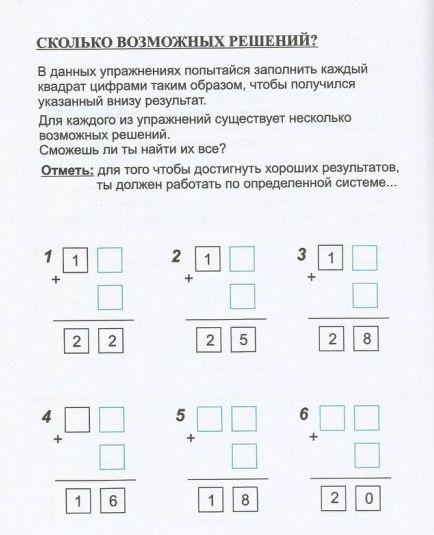Вахновецкий. Задача