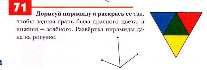 Шадрина